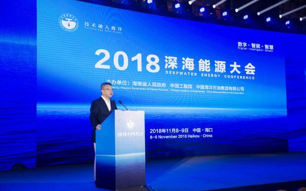 中国工程院原院长周济,中国海洋石油集团有限公司董事长杨华出席并